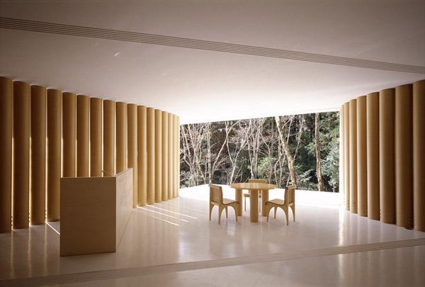 s_ban_paper_house_04_by_Kozai Modern